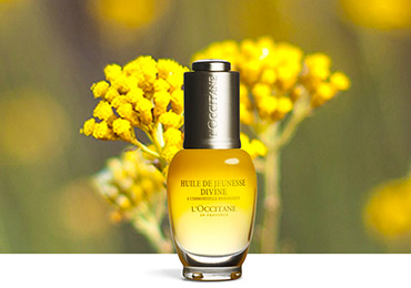 Almond Shower Oil- L'Occitane